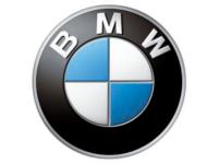 Náhradní díly BMW